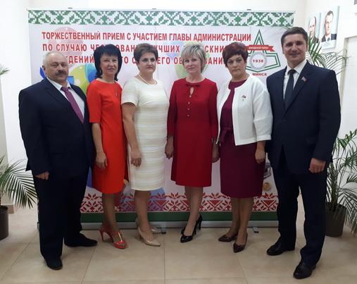 На чествовании лучших выпускников гимназий и школ Заводского района города Минска, 9 июня 2018 года
