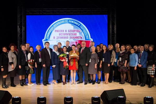 На торжественной церемонии открытия олимпиады школьников Союзного государства в городе Минске, октябрь 2017 года