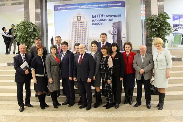 С членами комиссии в БГПУ имени М. Танка, февраль 2019 года