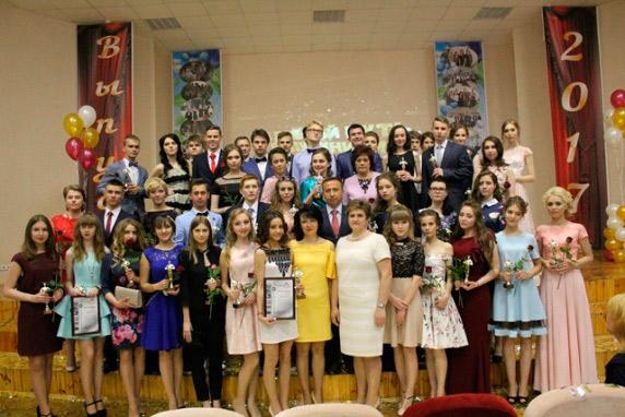 Торжественный приём лучших выпускников Заводского района г. Минска главой администрации