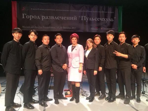 """На концерте корейской группы """"Пульсечхуль"""" в Малом зале Дворца Республики, октябрь 2017 года."""