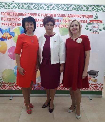 На чествовании лучших выпускников 2018 года в Заводском районе столицы, 9 июня 2018 года