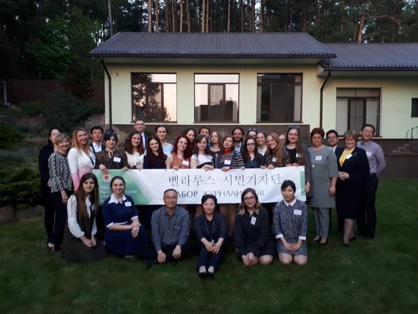 Встреча с юными журналистами в Резиденции Посла Республики Корея в Республике Беларусь, апрель 2018 года