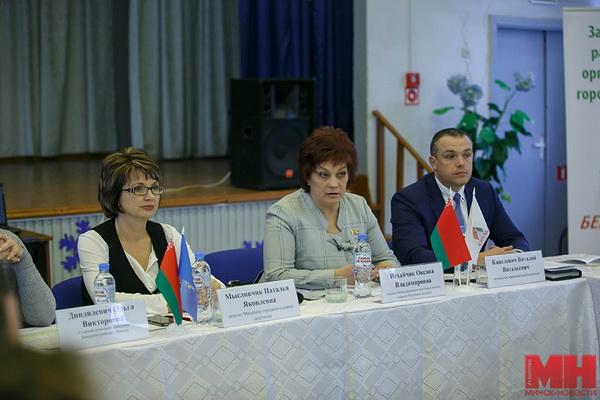 Встреча с молодежным активом Заводского района города Минска, ноябрь 2017 года