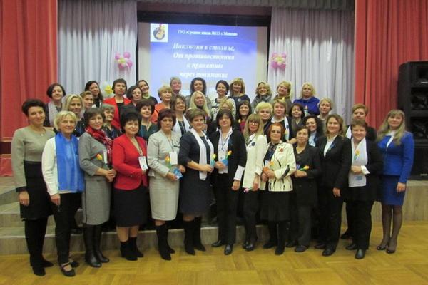 В составе делегации Заводского района города Минска на втором городском форуме матерей, октябрь 2017 года
