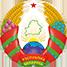 Сайт депутата Палаты Представителей Национального собрания Республики Беларусь Нехайчик Оксаны Владимировны